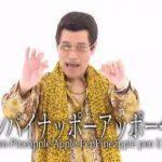 PPAP(ペンパイナッポーアッポーペン)カバー動画まとめ!