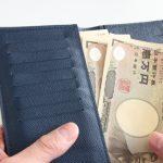 人気youtuberの財布の中!ヒカキンの財布の中身は○○万円!?一体お金がいくら入っているのか。